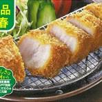 三元豚の厚切りバラカツ 味の素冷凍食品㈱